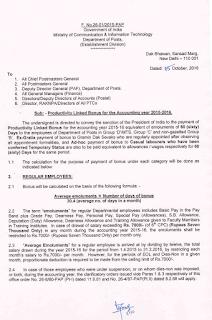 postal-plb-order-page1
