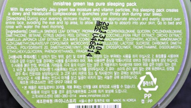 Innisfree Green Tea Pure Sleeping Pack ingredients