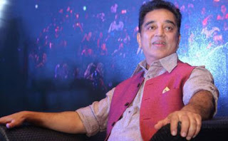 Kamal Hassan Political Party