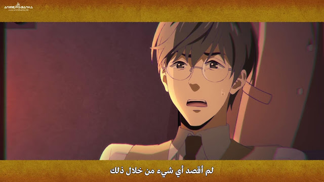 Kitsutsuki Tanteidokoro مترجم أون لاين عربي تحميل و مشاهدة مباشرة