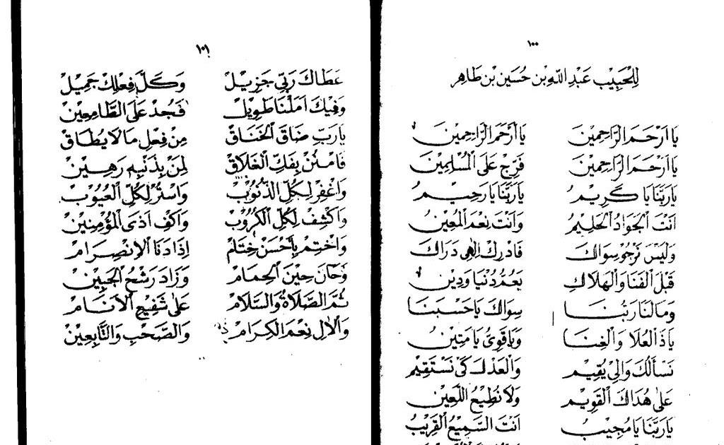 Qasidah Maulid Nabi Mp3
