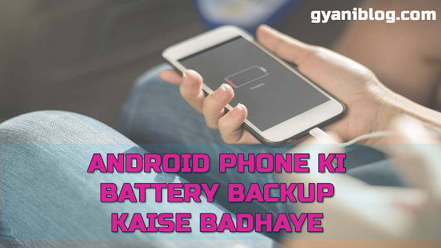 Android, Android Phone, Battery Backup