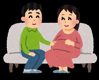 ninshin_couple%255B1%255D.png