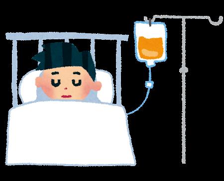 入院のイラスト「ベッドと点滴」