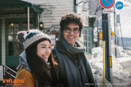 Hantu Baca Film Thailand Terbaik Romantis Komedi Seru One Day
