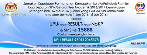 Tarikh semakan keputusan UPU online