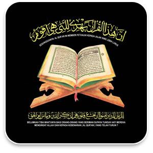 Al-qur'an, kitab suci yang dijauhi (ustadz ahmad zainuddin, lc.