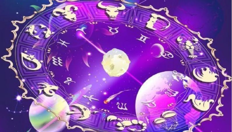 30 jan 2019 rashifal, daily horoscope, aaj ka rashifal, today horoscope, wednesday horoscope, budhvaar rashifal