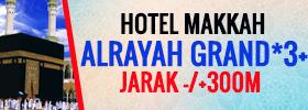 http://www.umrohplusturki.net/2017/12/al-rayah-grand-hotel3-makkah.html