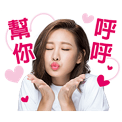 Amber An's Explosive Acting Stickers
