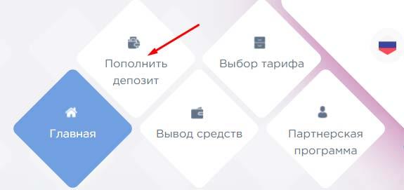 Регистрация в Rooxi 3