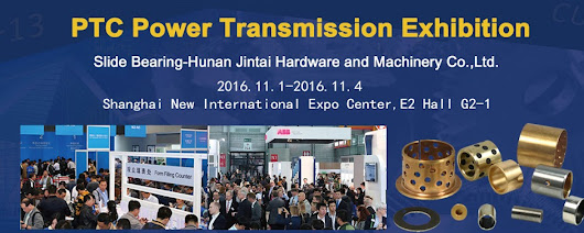 PTC Power Transmission Exhibition