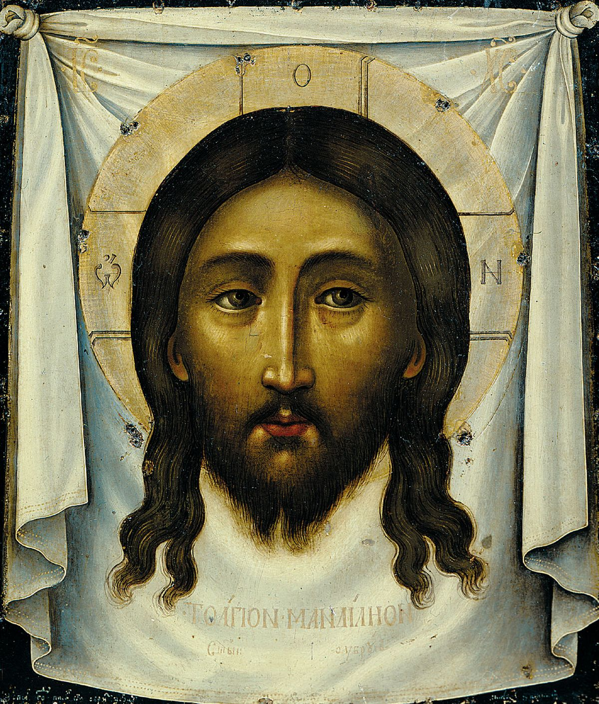 Christ's Holy Image of Edessa (and is it really the Shroud