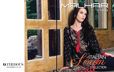 trendy-and-latest-malhar-by-firdous-winter-italian-linen-dress-2107-collection-1
