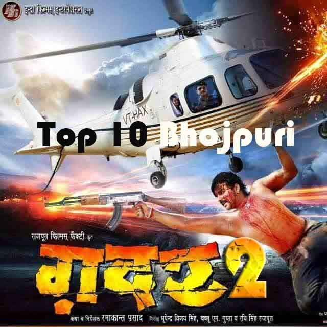Gadar 2 bhojpuri movie Star casts, News, Wallpapers, Songs, Videos and more
