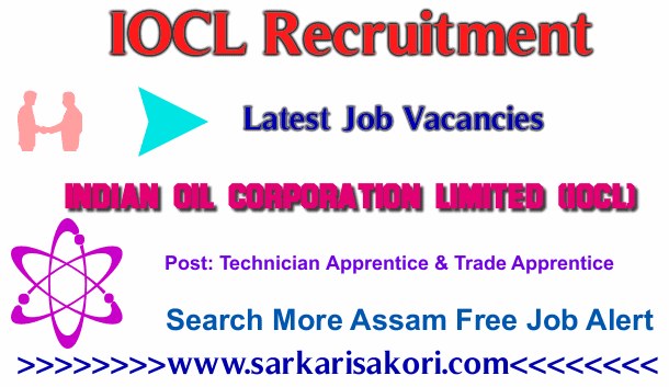 IOCL Recruitment 2017 Technician Apprentice & Trade Apprentice