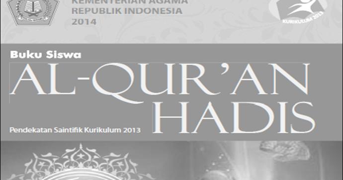 Blog Ilmu Matematika Buku Al Qur An Hadits Kelas 7 Kurikulum 2013 Oleh Yoyo Apriyanto Phone