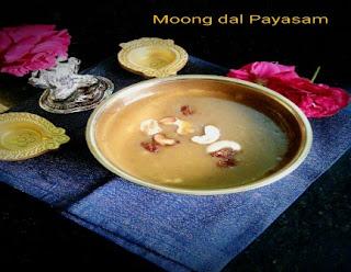 http://www.virundhombal.com/2017/08/moong-dal-payasam.html