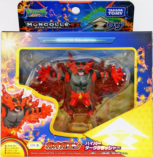Incineroar figure Zmoves Takara Tomy Monster Collection MONCOLLE EX EZW series Malicious Moonsault