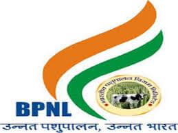 BPNL Various Jobs