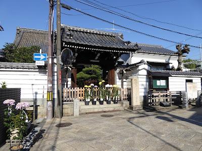 松風山(しょうふうざん)浄念寺