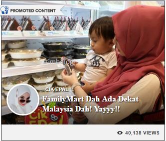 NUFFNANG : FAMILY MART MALAYSIA