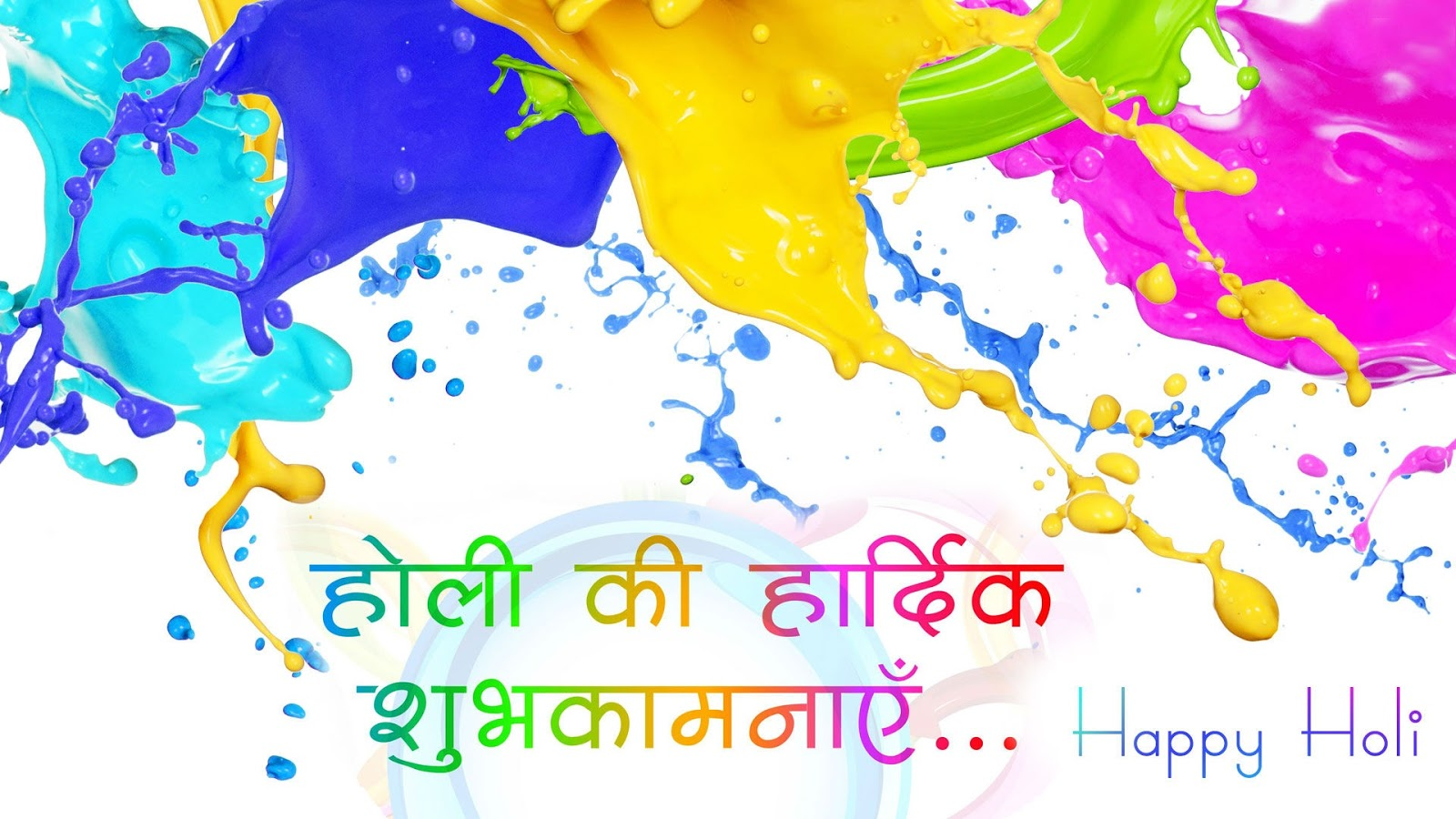 Best Happy Holi Messages In Hindi Holi Wishes Happy