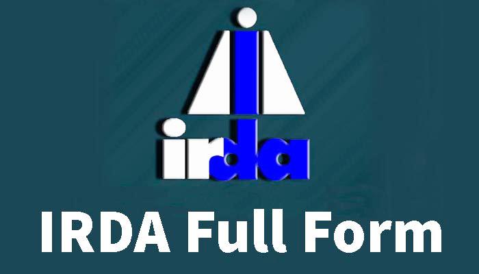 IRDA full form in Hindi – आई.आर.डी.ए क्या होता है?