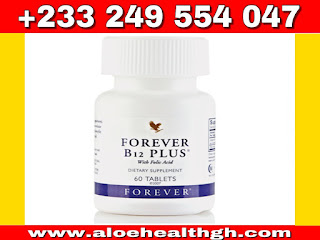 Forever B12 plus from forever living products Is a perfect combination of vitamin b12 and folic acid, deficiency of which is critical to the fetus during the first three months of pregnancy