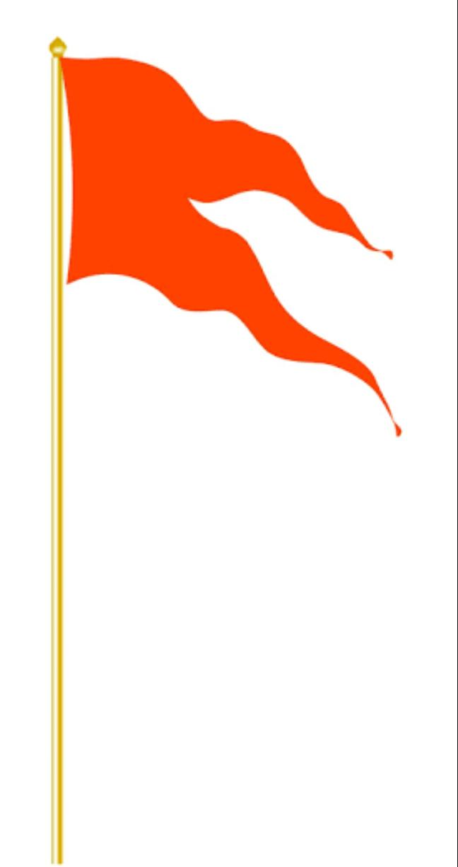 bhagawa dhwaj