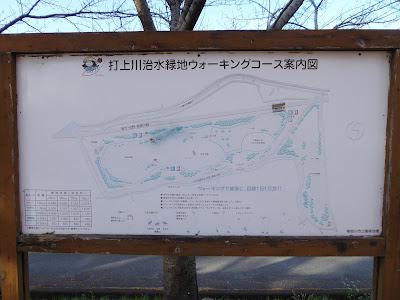 打上川治水緑地のウォーキングコース案内図