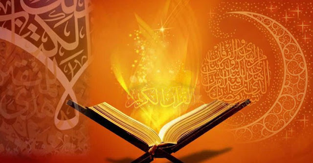 'যে ব্যক্তি মনোযোগ দিয়ে কুরআন তিলাওয়াত শুনবে, তাকে কয়েক গুণ বেশি সওয়াব প্রদান করা হবে'