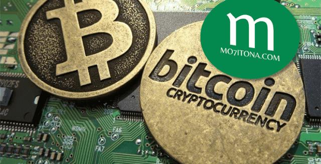 العملات الرقمية البتكوين