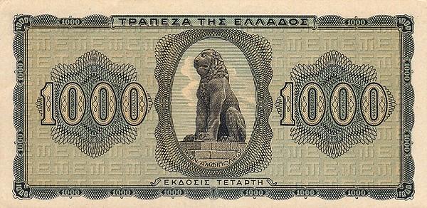https://2.bp.blogspot.com/-9kvU7Gmj69M/UJjroKO2KQI/AAAAAAAAKDA/LR1B-6v1w40/s640/GreeceP118-1000Drachmai-1942_b.jpg