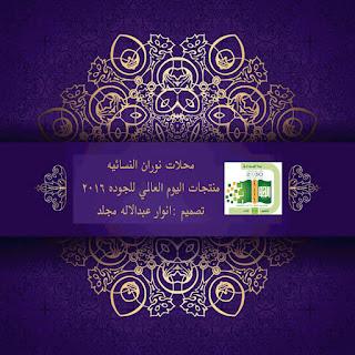 http://www.newzafah.com/zafah/play-1653.html