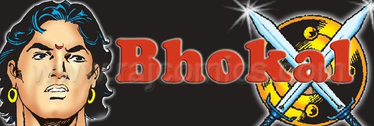 Bhokal Banner Raj Comics