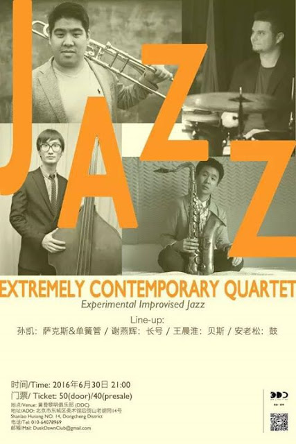 Extremely Contemporary Quartet (Kevin Sun, Terence Hsieh, Charlie Wang, Anthony Vanacore) Poster — Dusk Dawn Club, June 30, 2016 — Experimental Avant-garde jazz improvisation