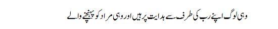 ramzan ka wazifa dolat mand banne ke liye in urdu