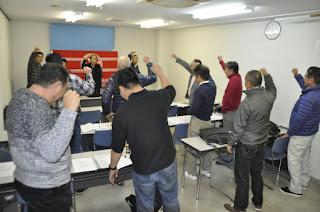http://doro-chiba.org/nikkan_dc/n2016_07_12/n8208.htm