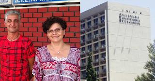 49χρονη εργαζόμενη και μάνα 16 παιδιών έδωσε πανελλήνιες και πέρασε στο ΑΠΘ