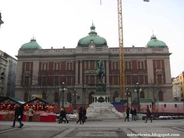Белград - народный музей