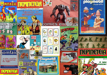 The World of Greek Comics and Toys