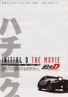 Initial D Third Stage Subtitle Indonesia [Movie] | forteknik.com