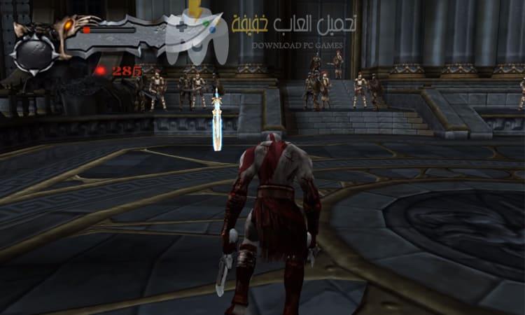تحميل لعبة God of War 2 من ميديا فاير