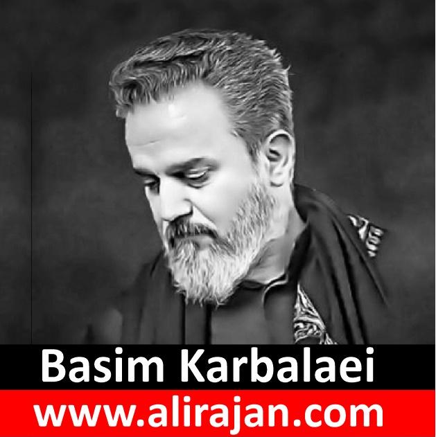 Basim Karbalaei ~ Nohay 2019