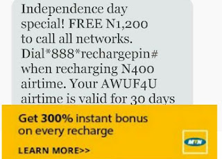 activate and get 300% call bonus on MTN