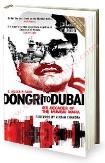 Dongri To Dubai By S Hussain Zaidi in Urdu