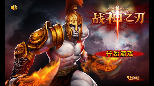 ANDROID HD GAMES: Download Android HD Games GOD OF WAR v1.0.1 (OFFLINE)