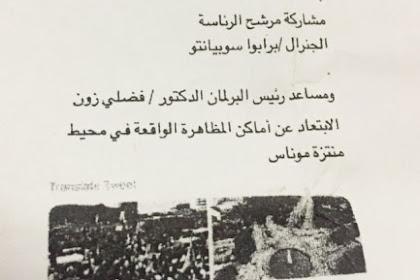 Anggap GP Ansor Ormas Sesat, PBNU Protes Dubes Arab Saudi