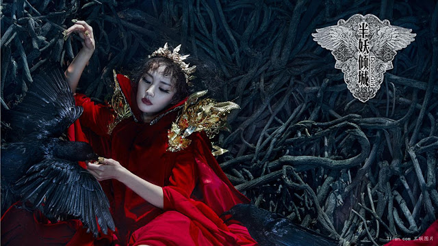 Stills from Demon Girl, a Chinese fantasy period drama